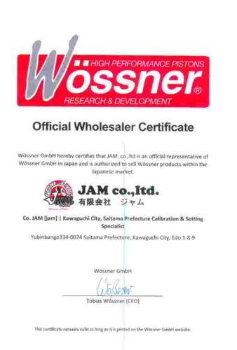 wossnergmbh_official_jamjapan1