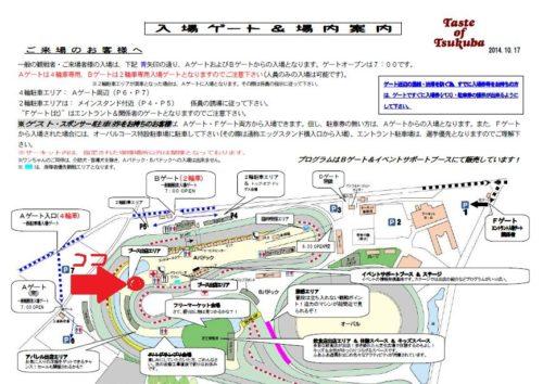 entrancemap-kagura
