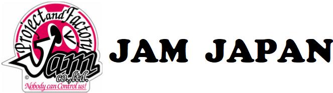 jam-japan-4