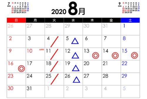 202008shop1